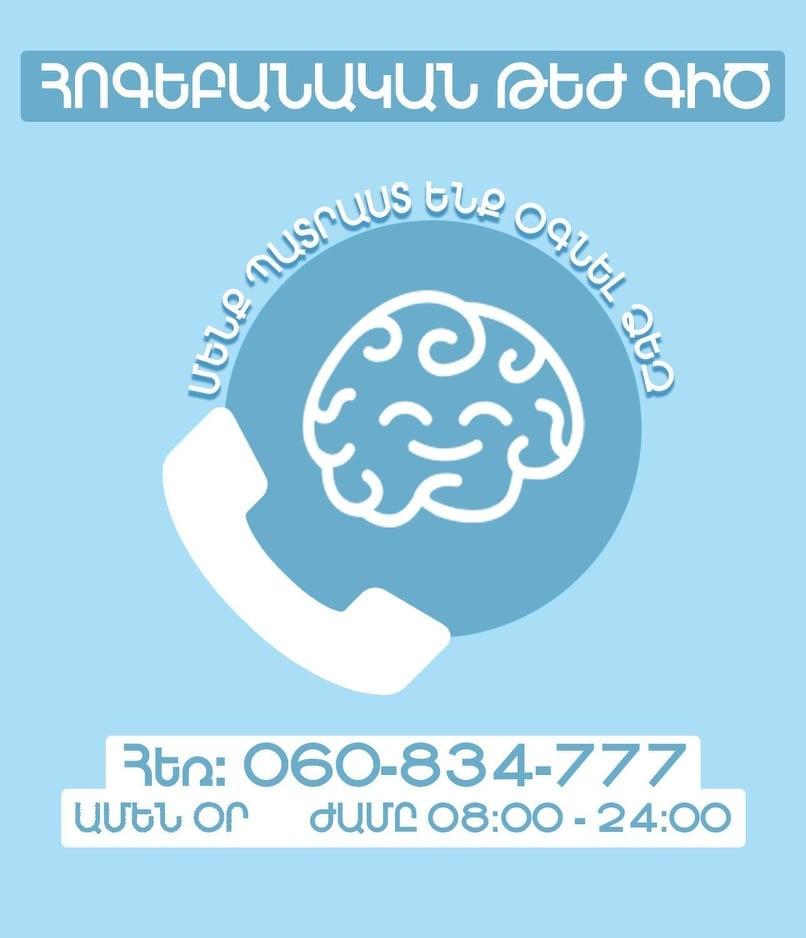 190591502_1448991442118162_1712004882833090588_n